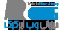 هاست لینوکس | هاست | طراحی وبسایت | هاست ایران | هاست خارج | پشتیبانی | وبسایت